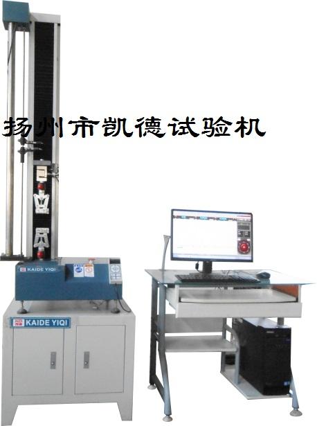 橡胶拉力试验机的选购标准以及该设备的工作条件有哪些