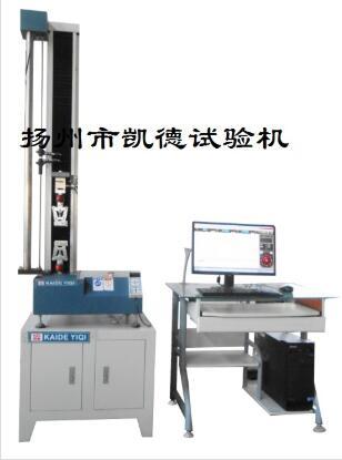 西甲手机直播材料试验机的夹具结构要求是什么?